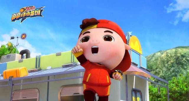 豬豬俠之競球小英雄 全集第89集【磁場合擊技】 線上看