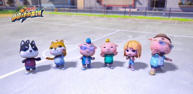 豬豬俠之競球小英雄 全集第90集【信念的碰撞】 線上看