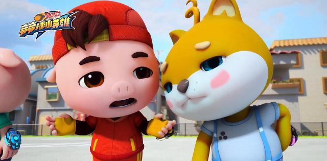 豬豬俠之競球小英雄 全集第97集【以柔克剛】 線上看
