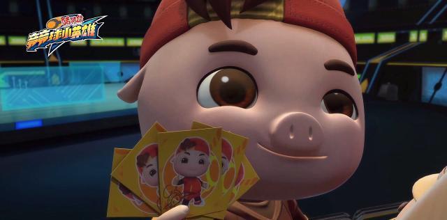 豬豬俠之競球小英雄 全集第99集【深淵對決永恆】 線上看