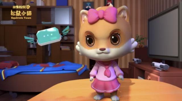 三隻松鼠之松鼠小鎮 第一季 第2集劇照 1