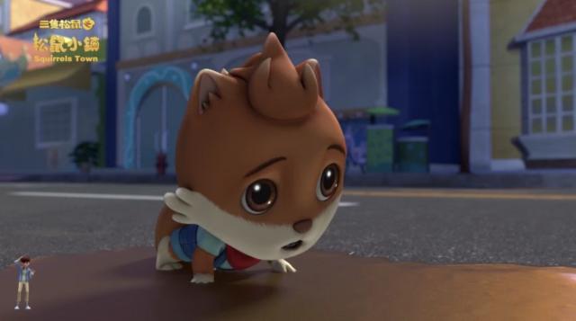 三隻松鼠之松鼠小鎮 第一季 第7集劇照 1