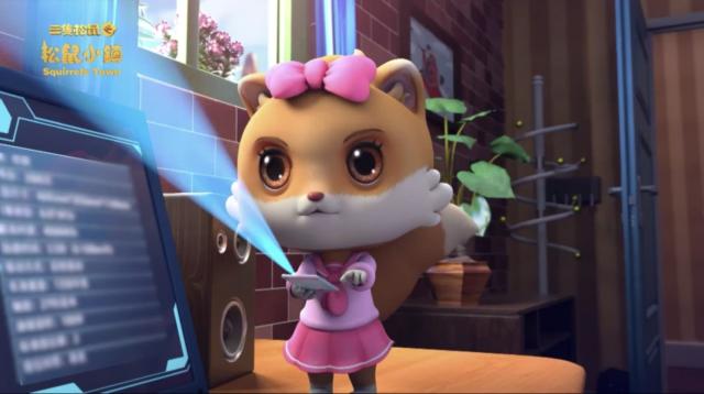 三隻松鼠之松鼠小鎮 第一季 第8集劇照 1