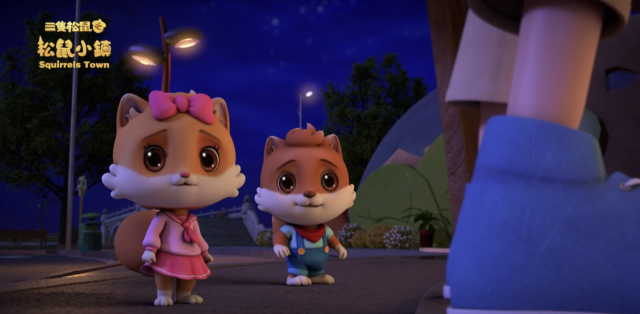 三隻松鼠之松鼠小鎮 第一季第35集【尋寶奇兵】 線上看