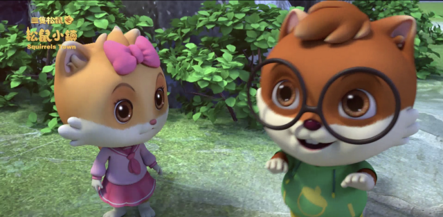 三隻松鼠之松鼠小鎮 第一季 第36集劇照 1