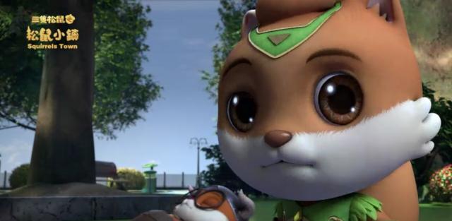 三隻松鼠之松鼠小鎮 第一季 第49集劇照 1