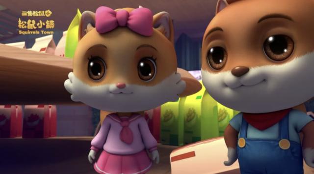 三隻松鼠之松鼠小鎮 第一季第51集【末日來臨-上】 線上看