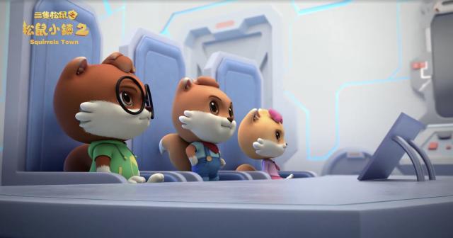 三隻松鼠之松鼠小鎮 第二季第8集【重返榮耀】 線上看