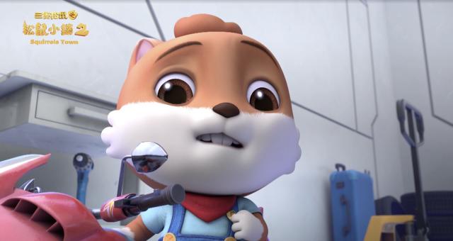 三隻松鼠之松鼠小鎮 第二季第18集【糟糕的改造】 線上看