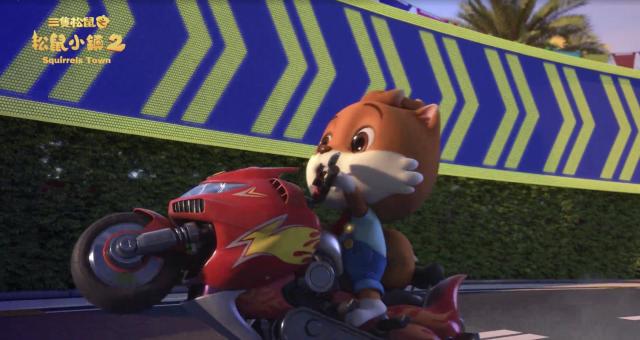 三隻松鼠之松鼠小鎮 第二季第21集【驚喜派對】 線上看