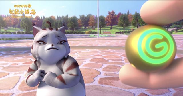 三隻松鼠之松鼠小鎮 第二季第24集【貪心山貓】 線上看