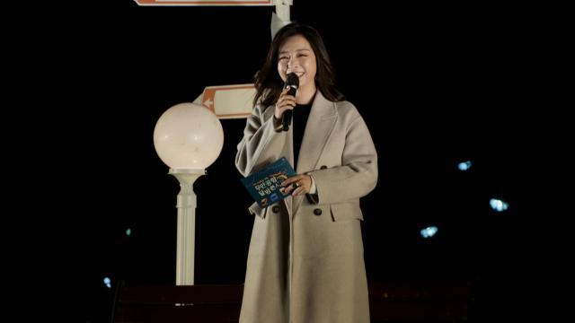 車內露天音樂會-韓國機場篇劇照 4