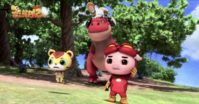 豬豬俠之恐龍日記第29集【會噴火的惡龍】 線上看