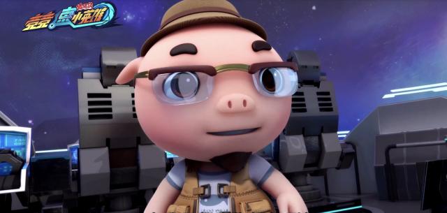 豬豬俠之競速小英雄 全集第1集【遷躍點?爆炸!】 線上看