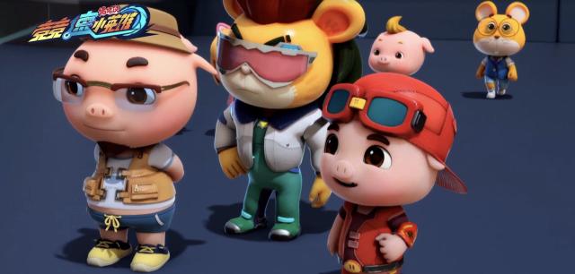 豬豬俠之競速小英雄 全集第50集【真假?愛的車隊!】 線上看