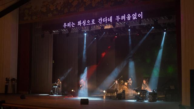 北韓搖滾解放日劇照 3