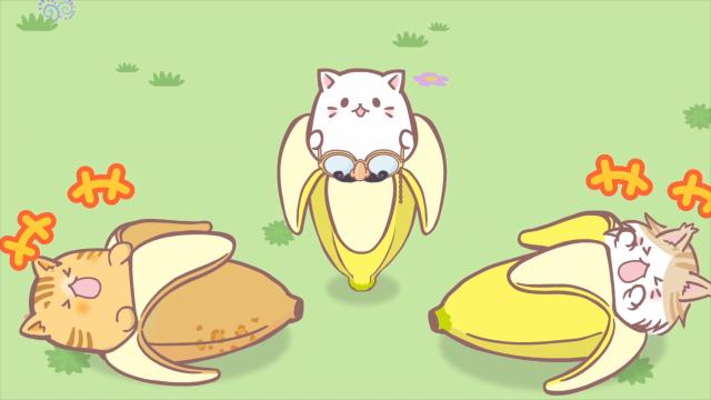 香蕉喵 不可思議的夥伴們第1集【香蕉喵和夥伴們 喵】 線上看
