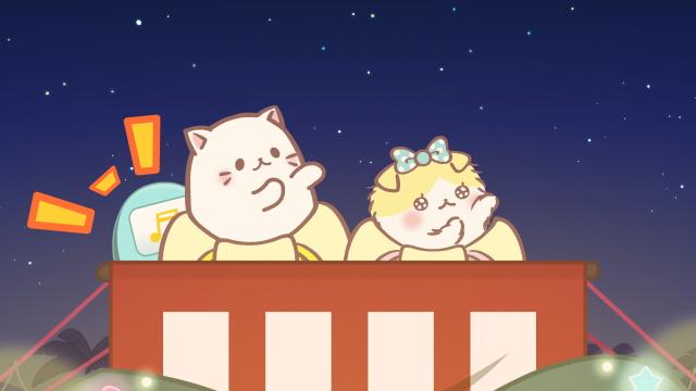 香蕉喵 不可思議的夥伴們第9集【香蕉喵和祭典 喵】 線上看