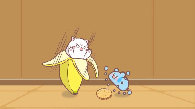 香蕉喵第4集【香蕉喵與老鼠 喵】 線上看