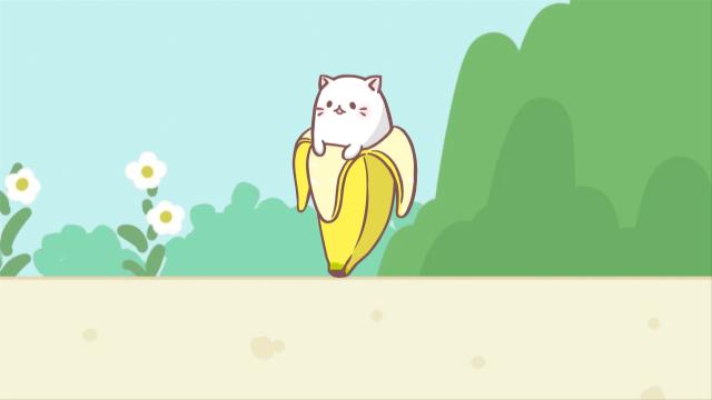 香蕉喵第11集【香蕉喵之散步 喵】 線上看