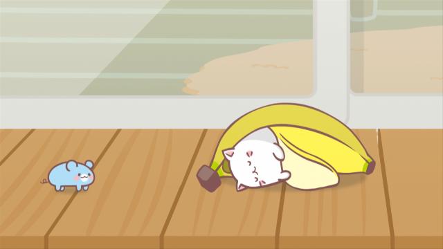 香蕉喵第12集【香蕉喵之午睡 喵】 線上看