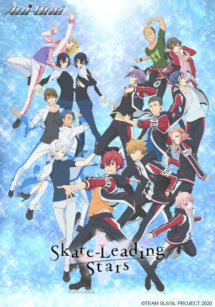 花樣滑冰Stars 第3集線上看
