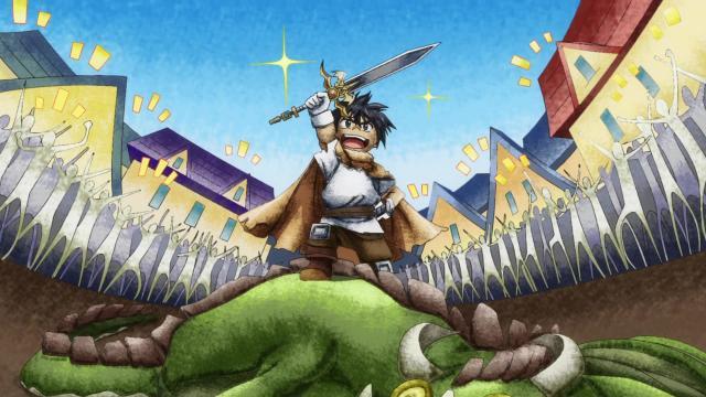 魔術士歐菲流浪之旅第3集【野獸啊 回應吾之呼喚】 線上看