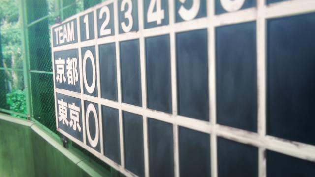 咒術迴戰第21集【咒術甲子園】 線上看