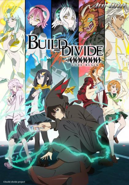 BUILD-DIVIDE -#000000- CODE BLACK線上看