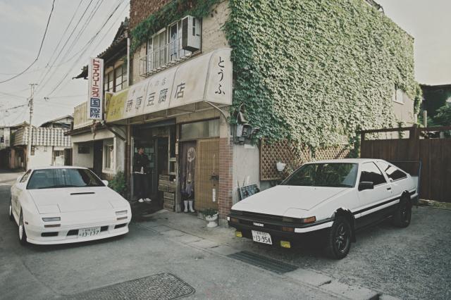 頭文字D劇照 3