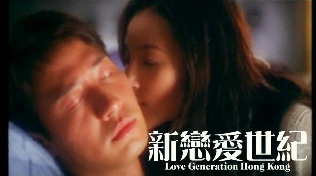 新戀愛世紀劇照 1