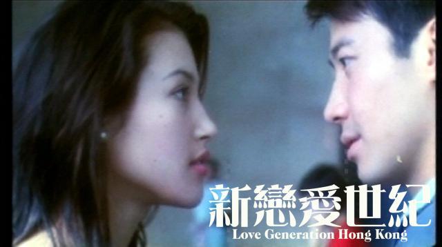 新戀愛世紀劇照 2