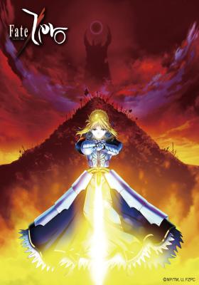 Fate/Zero 第一季
