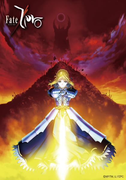 Fate/Zero 第一季線上看
