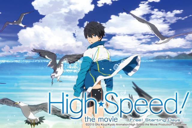 Free!劇場版High Speed預告片 01