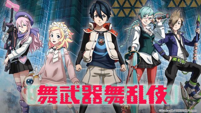 舞武器舞亂伎 第一季 #11劇照 1