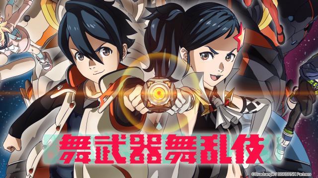 舞武器舞亂伎 第二季 #14劇照 1