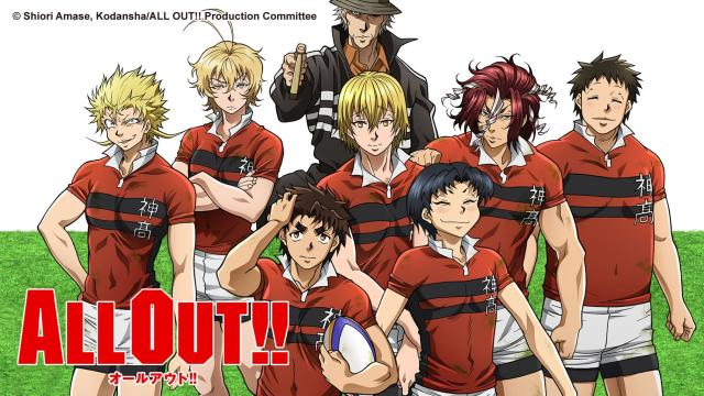 ALL OUT1 線上看