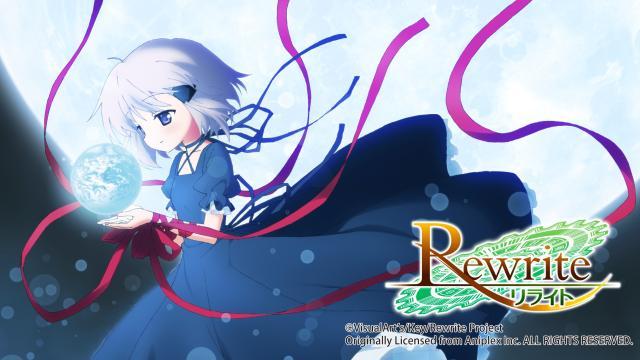 Rewrite 第二季第14集 【三杯咖啡】 線上看