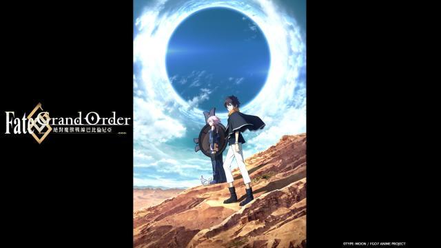 Fate/Grand Order-絕對魔獸戰線巴比倫尼亞-劇照 1