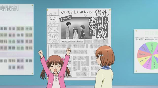 12歲。~小小的怦然心動~第24集【最喜歡】 線上看