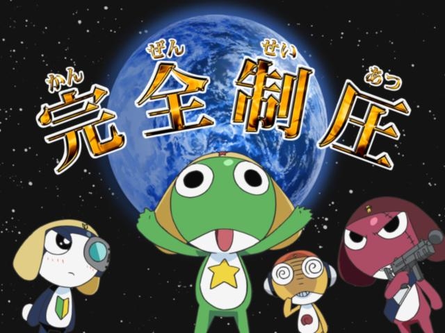 KERORO軍曹 1第50集【夏美,發高燒的地球戰士!】 線上看