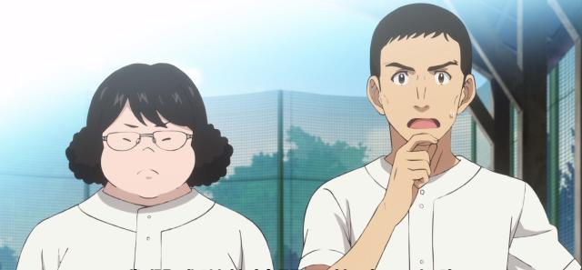 棒球大聯盟2nd 第二季第3集【這個隊長搞什麼嘛】 線上看