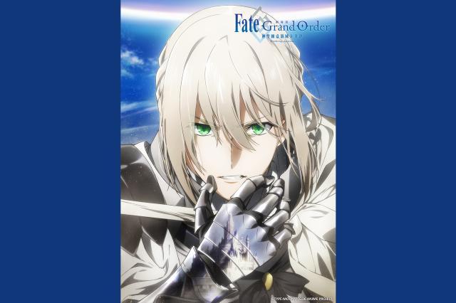 Fate/Grand Order-神聖圓桌領域卡美洛-Wandering; Agateram劇照 1