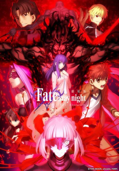 Fate/stay night:II.迷途之蝶線上看