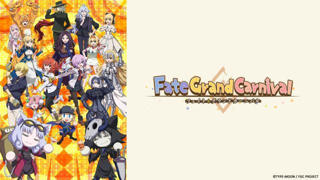 Fate/Grand Carnival劇照 1