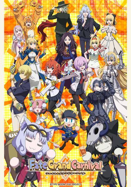 Fate/Grand Carnival線上看