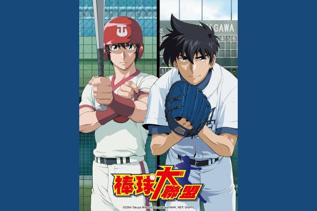 棒球大聯盟 第二季第1集【他回來了】 線上看
