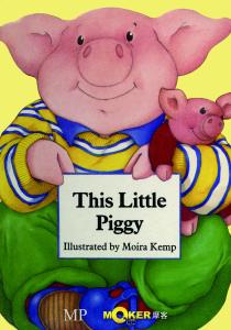 這隻小豬線上看