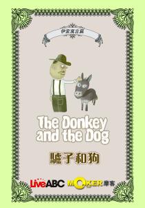 驢子和狗線上看